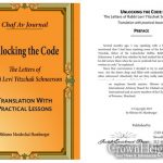 New Chof Av Publication Released