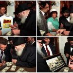 JEM: Pictorial Highlights #4 - Dollars on the 24th of Av 1991