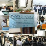 Photo Gallery: Regional Kinus Held For Shluchim to the Caribbean