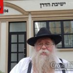 90 Years Since The Frierdiker Rebbe Arrived in America, Part 3
