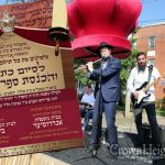Wednesday: Andrusier Family to Welcome New Sefer Torah