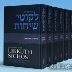 Likkutei Sichos In English, Now Available