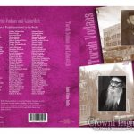 New Sefer Explores The Connection Between Yeshivas Torah Vodaas and Lubavitch