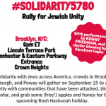 Wednesday: Benny to Sing and Rabbi Gopin to Blow Shofar At Solidarity Event in Crown Heights