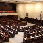 22nd Knesset to be Sworn in Thursday