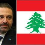Lebanese Prime Minister Announces Resignation
