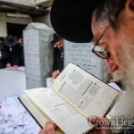 The Ohel Publishes Guidelines For Gimmel Tammuz
