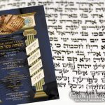 Gutnick Family to Welcome New Sefer Torah