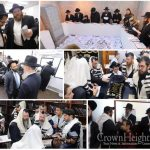 Kinus Gallery: Early Morning at The Ohel
