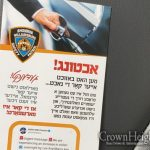 67 Vehicles Found Unlocked By Williamsburg Shomrim In an Attempt to Raise Awareness