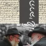 Steinsaltz Biography of the Rebbe a Hebrew-Language Best-Seller