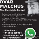 """Chassidishe Parshah"" Series Launches on Whatsapp"