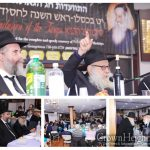 Rabbi Groner Farbrengs at Georgetown Chabad