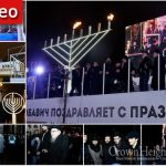 Moscow Proudly Lights The Menorah In Red Square For The Thirteenth Time
