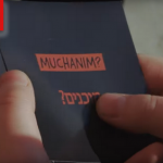 """Muchanim"" Music Video From Uri Davidi"