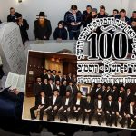 Miami Yeshiva To Travel To Rostov For 100th Yartzeit