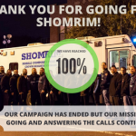 Following Successful Campaign, Shomrim Says Thank You