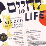 Tonight: Crown Heights Hatzalah Symposium
