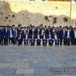Yeshivas Kayitz Yerushalayim Will Not Open This Summer