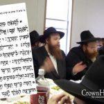 Please Say Tehillim for Rabbi Akiva Wagner, Rosh Yeshiva of the Lubavitcher Yeshiva In Toronto