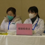 First Case of Deadly Chinese Coronavirus Confirmed in the U.S.
