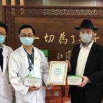 Chabad of Shanghai Donates Face Masks to Combat Coronavirus
