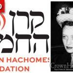 Karen Hachomesh, The Rebbe's Fund