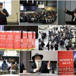 Kinus Hashluchos 5780/2020: Day 3 – Breakfast and Sessions Photos