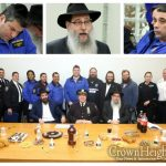 Police and Community Leaders Attend Kinus Hashluchos Security Meeting