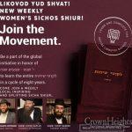 Four New Project Likutei Sichos Shiurim In Crown Heights For Women