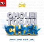Oholei Torah Chai Is Live!