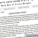 Crown Heights Rabbonim Publish Psak, Close All Shules and Men's Mikvahs