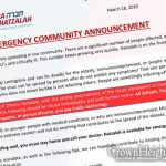 Central Hatzalah Publishes Urgent Alert To The New York Jewish Community