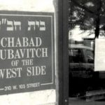 UPDATED: Congregant At Chabad of the West Side Confirmed With Coronavirus