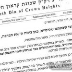 A Crown Heights Rav Calls For Daily Tehillim, Sets Monday As Day of Prayer