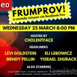 Minyan Of Frum Stand Up Comedians To Perform Live Online