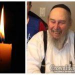 BDE: R' Chaim Yehuda Hein, 77, OBM