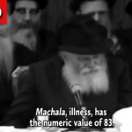 JEM: Rambam,  Vaccination Through Torah
