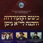 LIVE AT 7:00PM: Vaad HaTimimim Hosts Online Kinus For 100th Yartzeit