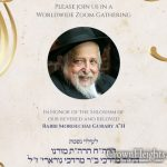 1:00PM: Shloshim Zoom Event For Rabbi Mordechai Gurary OBM