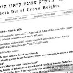 Crown Heights Beis Din Releases Pesach Guidelines, Make Burning Chometz in Groups Prohibited This Year