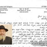 Chabad Rov In Miami Joins Crown Heights Rabbonim In Forbidding Minyanim