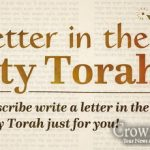 Can't Say Yizkor in a Shul? Buy a Letter