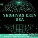 Yeshivas Erev USA Launches For Bochurim