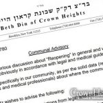 "Crown Heights Bais Din Clarifies Position On the ""Reopening"" of the Community"