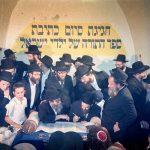 JEM: The Second Children's Torah Scroll