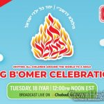 NCFJE Takes Their Annual Lag B'Omer Celebration Online