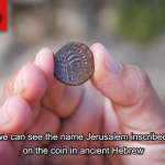 Rare Coin From Bar-Kokhba Revolt Unearthed Near the Temple Mount in Jerusalem