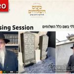 Virtual Kinus Hashluchim Ends Successful Event With Pan Klali