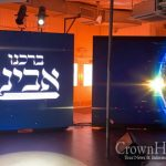 LIVE at 2:00PM: Crown Heights Shuls To Gather For Zoom Event